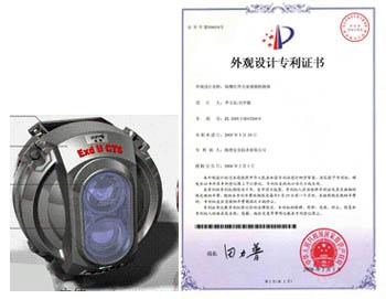 海湾三种产品获外观设计专利