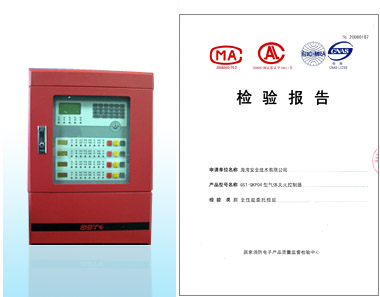 gst海湾gst-qkp04型气体灭火控制器通过全性能委托检验